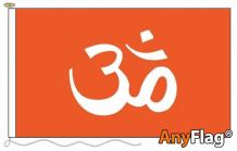 - HINDU ANYFLAG RANGE - VARIOUS SIZES